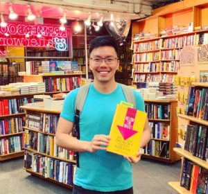 Matthew Ong